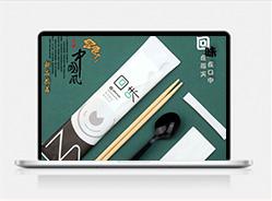 咏竹康竹制品贸易有限公司