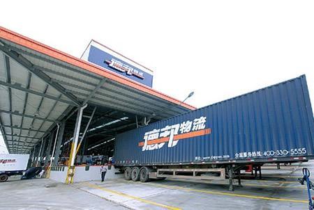 配送区域_德邦物流配送区域划分_货物配送区域
